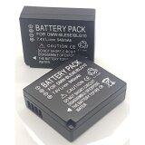 ซื้อ แพ็คคู่ 2 ชิ้น Replacement Battery Dmw Blg10 Blg10 Ble9E Blg10Pp Li Ion Type 940Mah With Info Chip For Panasonic Lumix Dmc Gx80 Gx80 Dmc Gx85 Gx85 Dmc Gx7 Gx7 ถูก กรุงเทพมหานคร