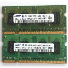 ราคา แพ็ค 2 Sumsung Ddr2 2Gb 2X1Gb Pc2 6400 Ddr2 800Mhz 200Pin Sodimm Laptop Notebook Memory แรม Notebook Ddr2 Bus 800 Mhz 1 Gb 2 ตัว