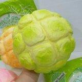 ขาย 20 Cm Squishy Punimaru Melon Jumbo Bun Green With Melon Scented สกุชชี่ เมล่อนบัน บันเมล่อน สีเขียว กลิ่นเมล่อน Squishy ถูก