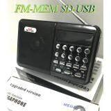 ส่วนลด วิทยุสวดมนต์ไทย 20 บท Fm Usb Sd Card Micro Sd Card แบบพกพา รุ่นTe198 Mega ใน กรุงเทพมหานคร