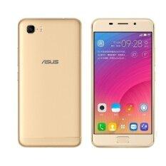 "2017 ASUS Zenfone 3s Max (X00GD): 4G-LTE Dual-SIM Android 7.0 3GB RAM 64GB ROM 5000mAh 5.2"" Octa-core Fingerprint Cam Front 8MP+Rear 13MP"