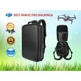 ขาย กระเป๋าเป้ Hardshell Backpack สำหรับ Dji Mavic Pro Advance Ws ออนไลน์