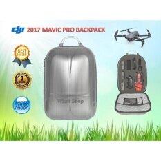 กระเป๋าเป้ Hardshell Beetle Backpack สำหรับ DJI Mavic Pro