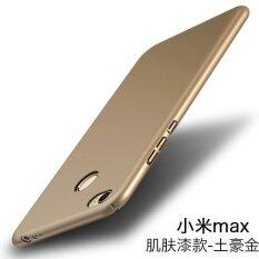 THB 447 2017 Hot sell Matting Hard Plastic/PC Phone Case For Xiaomi Mi Max