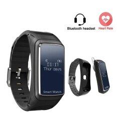 ราคา 2017 New Arrival B38 Smartband Pk Mi Band 2 Fitness Bracelet Bluetooth Talk Band Fitness Tracker Pedometer For Ios Android Intl ที่สุด