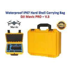 ขาย กระเป๋า Waterproof Ip67 Hard Shell Carrying Bag For Dji Mavic Pro V 3 Advance Ws ถูก