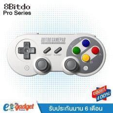 (2018) 8bitdo SF30Pro มีระบบสั่น, Turbo, Motion Control เกมส์คอนโทรลเลอร์บลูทูธไร้สาย จอยเกมส์ไร้สาย Wireless Bluetooth Controller Dual Classic Joystick For  Android Gamepad - PC Mac Nintendo Switch   (SF30Pro)