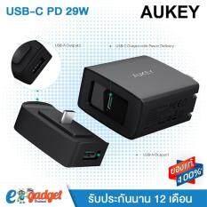 หัวชาร์จเร็วไอโฟน Aukey (29W PD2.0) USB-C or USB-A (2ports) หัวปลั๊กชาร์ทไฟ ที่ชาร์จมือถือ ชาร์จเร็วไอโฟน 1ช่องชาร์จ PD หรือ 2ช่องชาร์จ AI Power  USB-TypeC with AiPower Port Wall Charger with Power Delivery 2.0 29Watt และ AiPower(Black)