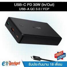 (แถมสาย USB-C) Aukey Power Bank PD 30W + QC3.0 30000mAh PowerBank แบตสำรองมือถือพร้อมระบบ Power Delivery 30w QuickCharge 3.0 Powerbank พาวเวอร์แบงค์ขนาด 30000 mAh แถมสาย Type-C ในกล่อง
