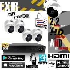 ราคา 8Ch Ahd Cctv Kit Set 4 Picecs Dome Cameras 2 2 Mp New 2018 Model 1080P Full Hd 4Mm Lens And 8Ch 1080P Full Hd 3 In 1 Hybrid Ahd Ip Analog Cvbs Dvr Digital Video Recording Free Adapter ใน กรุงเทพมหานคร