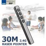 ราคา 2 4Ghz 30M Vson Wireless Presenter Laser Pointer รีโมทพรีเซนต์ไร้สายพร้อมเลเซอร์ ใหม่