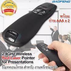 ขาย เลเซอร์พอยเตอร์ พรีเซนเตอร์ 2 4Ghz Wireless Presenter Usb Remote Control Presentation Laser Pointer ถูก