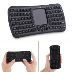 ขาย 250Ma Mini Multi Touch Pad Mouse Wireless Bluetooth Keyboard For Android Windows Intl Unbranded Generic ออนไลน์