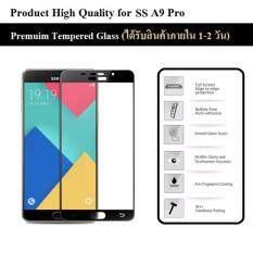ขาย ซื้อ ฟิล์มกันรอย กระจก นิรภัย เต็มจอ 2 5D เก็บขอบแนบสนิท For Samsung A9 Pro สีดำ 6 Premium Tempered Glass 9H 2 5D Black