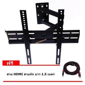 ขาแขวนทีวี 26\-52\ ก้มเงิยได้ ปรับซ้ายขวา ยืดเข้าออกได้ CP-401 แถมฟรีสาย HDMI 1.5M