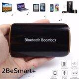 ราคา 2Besmart ตัวรับสัญญาณ บลูทูธ Bluetooth Reciever รุ่น Boombox B2Music Black 2Besmart เป็นต้นฉบับ