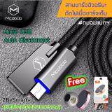 2Besmart สายชาร์จมือถือ Micro Usb Macdodo รุ่น Ca 289 ตัดไฟอัตโนมัติเมื่อชาร์จเต็ม ยาว 1 M Quick Charge 3 Mcdodo ถูก ใน กรุงเทพมหานคร