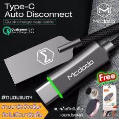ความคิดเห็น 2Besmart สายชาร์จมือถือ Type C Macdodo รุ่น Ca 288 ตัดไฟอัตโนมัติเมื่อชาร์จเต็ม ยาว 1 M Quick Charge 3