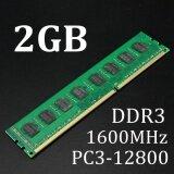 ซื้อ 2 กิกะไบต์ Ddr3 Pc3 12800 1600 เมกะเฮิร์ตซ์ Desktop Pc Dimm หน่วยความจำ Ram 240 Pins สำหรับ Amd System ถูก ใน จีน