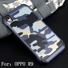 2In1 เกราะพลาสติก ทีพียูกองทัพ Camo อำพรางด้านหลังสำหรับ Oppo F1 พลัส R9 นานาชาติ ใน ฮ่องกง