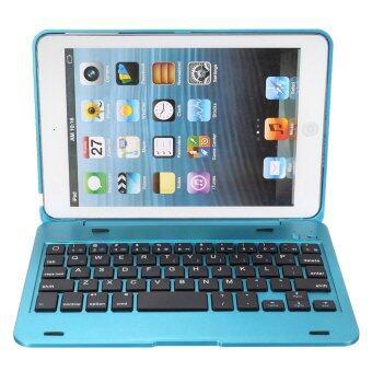2ใน1 บูธวางแป้นพิมพ์ปกบลูทูธสำหรับ iPad Mini 1 2 3 สีน้ำเงิน - intl