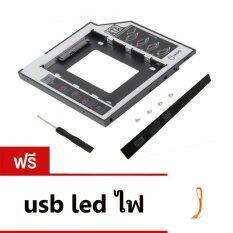 ราคา 2Nd Hdd Sata Caddy 2 5 ตัวใส Hdd ใน Dvd Rom ของ Notebook Slim 9 5Mm Free Usb Led ที่สุด