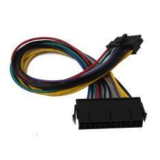 ซื้อ 2Pcs 24 Pin To 14 Pin Power Supply Atx Cable For Lenovo Motherboard New Intl ใหม่ล่าสุด