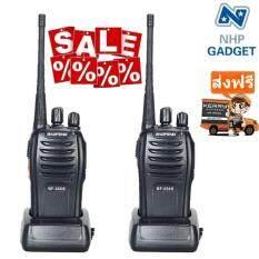 2PCS วิทยุสื่อสาร อุปกรณ์ครบชุด BAOFENG 666 ( 2 ตัว ) ถูกกฎหมาย ไม่ต้องขอใบอนุญาต
