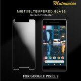 ขาย 2Pcs Lot For Google Pixel 2 9H Premium Tempered Glass Screen Protector Film Intl ออนไลน์ จีน