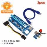 ขาย ซื้อ 2Pcs Usb 3 Pci E เอ็กซ์เพรส 1 X ที่ 16 X ไรเซอร์การ์ดอะแดปเตอร์pci E 1X To 16X Riser Card 6 Pin To Sata Power Supply Usb3 Cable 60Cm For Bitcoin Miners Intl