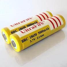 ขาย 2ก้อน Ultrafire ถ่านชาร์จ 18650 3 7V 5 000Mah สีเหลือง Ultrafire เป็นต้นฉบับ
