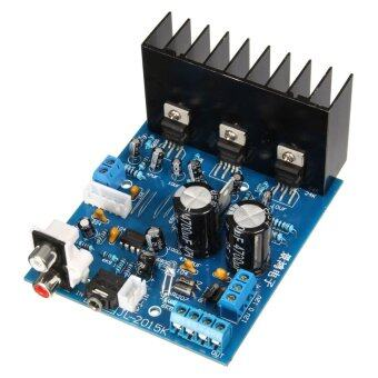 2X18W3 Channel Subwoofer TDA2030A Module Mould Stereo Audio