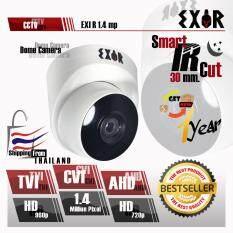 3 ใน 1 กล้องวงจรปิดกล้อง CCTV โดม AHD / CVI / TVI 1.4 ล้านพิกเซล (สีขาว) 720p / 960P HD เลนส์ 4mm