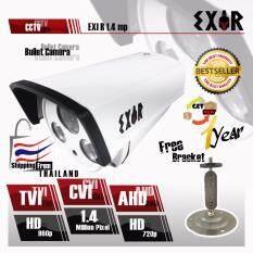 3 ใน 1 กล้องวงจรปิดกล้องCCTV ทรงกระบอก AHD / CVI / TVI 1.4 ล้านพิกเซล New 2018 Model (สีขาว) 720p / 960P HD เลนส์ 4mm  ฟรีขายึดกล้อง