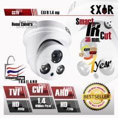 3 ใน 1 กล้องวงจรปิดกล้อง CCTV โดม AHD / CVI / TVI 1.4 ล้านพิกเซล New 2018 Model (สีขาว) 720p / 960P HD เลนส์ 4mm