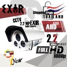 กล้องวงจรปิดทรงกะบอก 3ตา  2.2 MP HD 1080p กล้องระบบ AHD New 2018 Model  เลนส์  4mm