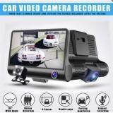 ขาย กล้องติดรถยนต์ 3 เลนส์ กล้องหน้า กล้องภายในรถ และพร้อมกล้องหลัง จอ 4นิ้ว รุ่น C02 Hd 1080P 3 Lensvehicle Car Dvr Dash Cam Rearview 《Jx 100 ของแท้เท่านั้น》 ถูก กรุงเทพมหานคร