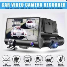 กล้องติดรถยนต์ 3 เลนส์ กล้องหน้า/กล้องภายในรถ และพร้อมกล้องหลัง จอ 4นิ้ว รุ่น C02 HD 1080P 3 LensVehicle Car DVR Dash Cam Rearview 《JX 100% ของแท้เท่านั้น》