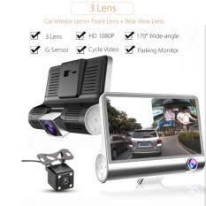 กล้องติดรถยนต์ 3เลนส์ หน้า/หลังและภายใน จอใหญ่ 4.0นิ้ว 1080P รุ่น C3
