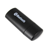 ราคา 3 5Mm Wireless Usb Bluetooth Stereo Audio Music Speaker Receiver Adapter ใหม่ ถูก