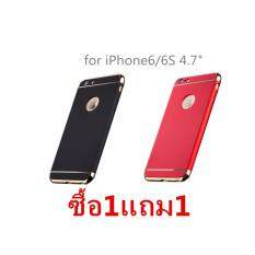 ราคา เคสกันกระแทก แบบไม่หนา สีเมทัลลิค หัว ท้าย ประกบ 3 ชิ้น สำหรับApple Iphone 6 6S 4 7 Unbranded Generic ใหม่