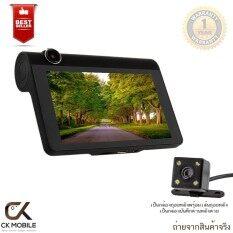 กล้องติดรถยนต์ 3 เลนส์ด้านหน้า/ห้องโดยสาร/ด้านหลัง รุ่น E9 HDR 1080P ชัดสุดสว่างจริง