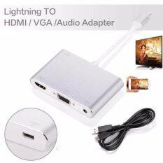 ขาย 3 In 1 Lightning 8Pin To Hdmi Vga Audio Tv Digital Airplay Adapter Converter For Iphone 6 7 Ipad กรุงเทพมหานคร ถูก