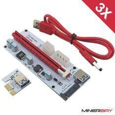 ซื้อ 3 Pack Usb Sata Pcie Riser Card For Cryptocurrency Mining V 008S All Port ถูก Thailand