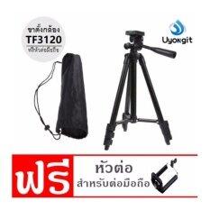 ขาตั้งกล้อง 3ขา แถมหัวสำหรับต่อมือถือ+ถุงผ้าสำหรับใส่ขาตั้งกล้อง TF3120 uyongit
