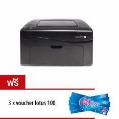 ซื้อ 3 Years Warranty Fuji Xerox Docuprint Cp115 W Colour Laser Printer ถูก ใน กรุงเทพมหานคร