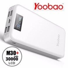 แบตเตอรี่สำรอง 30000mAh Yoobao M30 Plus