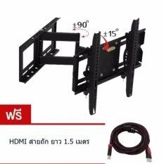 ขาย ชุดขาแขวนทีวี 32 70 Led Lcd Pdp Flat Panel Tv Wall Mount ถูก