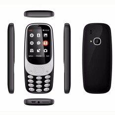 3310 NEW! -3310 (2017)
