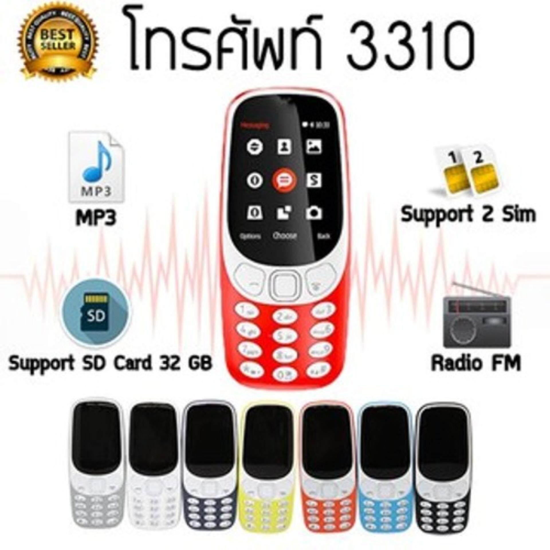 โทรศัพท์มือถือรุ่น3310จอ2.4 นิ้วเมนูไทยรองรับการเล่น Facebook,Internet